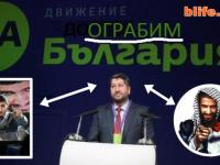 """Кандидат на """"Дай, България"""" Емил Джасим"""