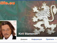 Полк инж. Кирил Стаменов: Защо ГЕРБ спечели?