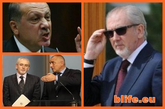 Местан вие като на умряло от минарето на турска медия ! Срефан Иванов Пройнов