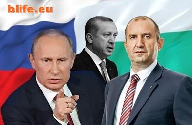 Генерал Румен Радев обявява война на Русия