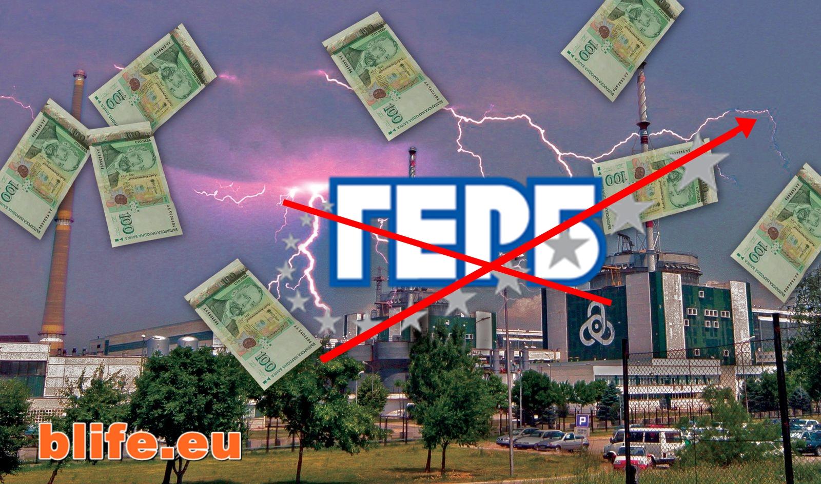 Токът може да поскъпне значително от лятото Stefa Projnow Стефан Пройнов