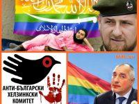 Рамзан Кадиров с профилактика по чеченски !Стефан Пройнов