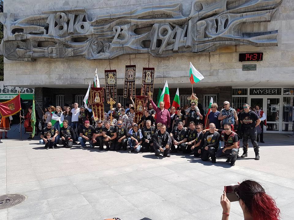 Велика България се отчете с панахида за Батак Стефан Пройнов