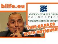 """""""Америка за България"""" – мълчанието е злато Стефан Пройнов"""