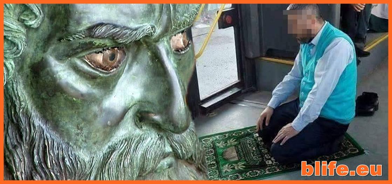 История ислямо-българска Стефан пройнов