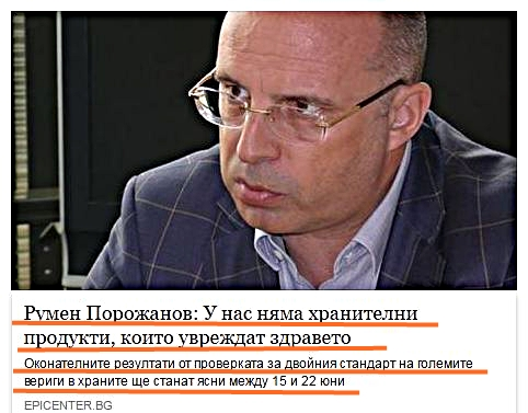 Кръговратът на електоратът и неговата гибел Стефан Пройнов