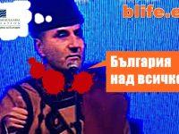 """САЩ и фондация """"Америка за България"""" на среща с Цветан Цветанов Стефан Иванов"""