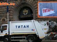 Борисов 3 с нова схема за вдигане на такса смет Стефан Пройнов