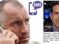 Шефът на ФБР е уволнен Stefan Projnow Стефан Пройнов