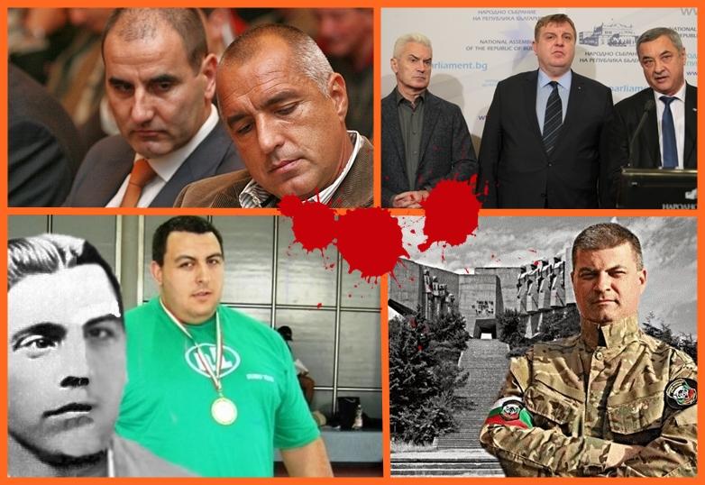 Светлозар Минов:Търсят се Апостоли ! Stefan Projnow