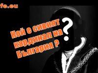 Кой е сивият кардинал на България? Цветан Цветанов Стефан Пройнов