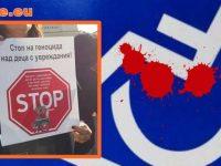 100% кръвен данък гарантиран от ГЕРБ!