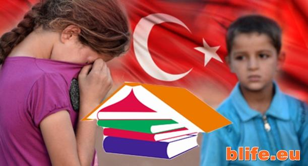 Булгаристан – Местан и езикът на омразата при децата ни! Стефан Пройнов