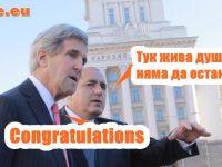 Жива душа Жива душа няма да остане в България! Стефан Иванов