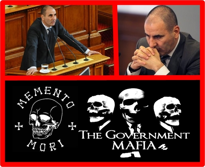 Страховете на Ц.Ц. - отмъщението Стефан Пройнов