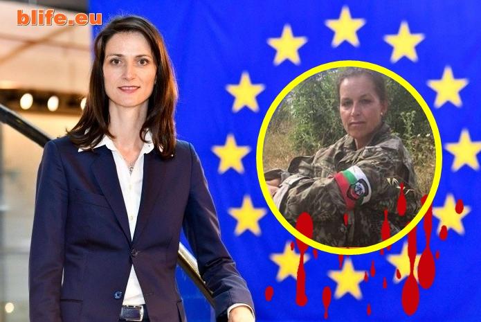 Над 16 000 човека ще бъдат арестувани у нас, прогнозираме по думите на Мария Габриел Европейската комисия и речта на омразата у нас ! Войнски съюз