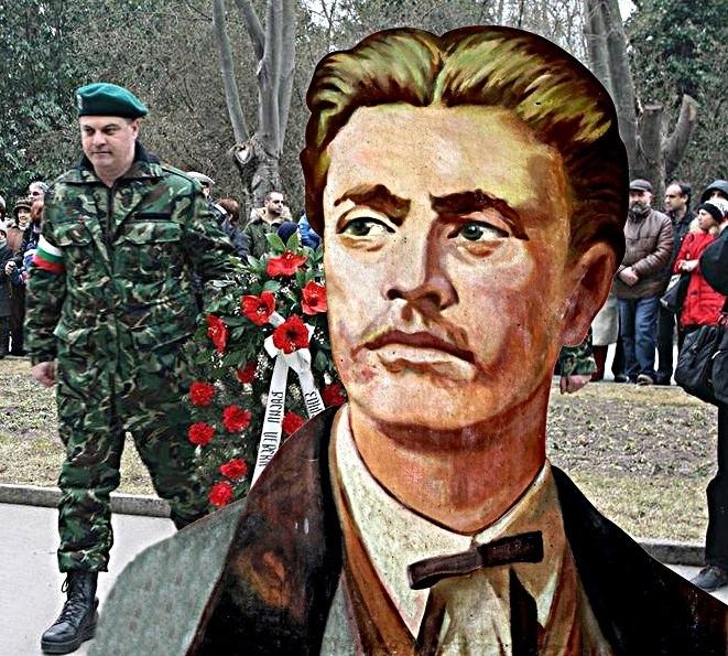 И аз съм Левски! Eй ме на! Светлозар Минов