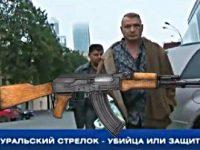 """С """"Калашник"""" срещу циганската престъпност"""