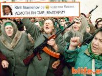 Стаменов пита: ИДИОТИ ЛИ СМЕ, БЪЛГАРИ?