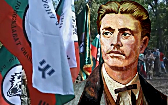 И аз съм Левски! Eй ме на! Swetlozar Minow Stefan Projnow