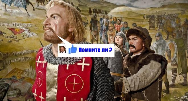 Кирил Стаменов : Помните ли ? Стефан Пройнов