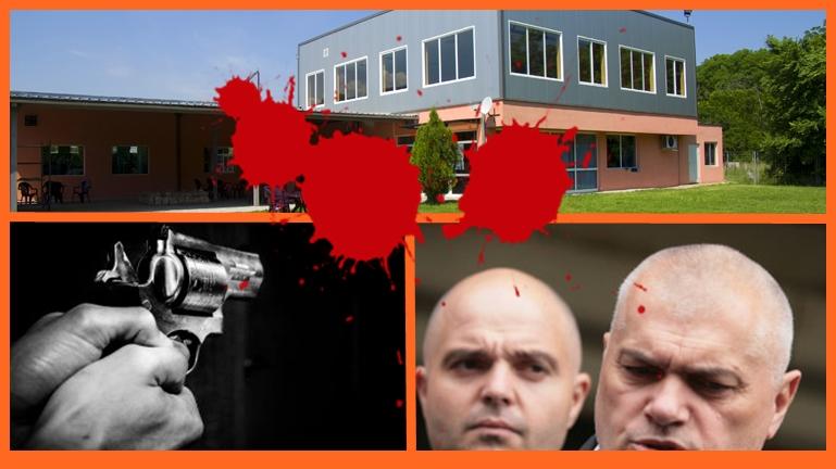 Преди минути ! Показен разстрел в Пловдив!