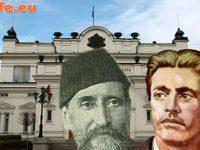 Българинът, подписал смъртната присъда на Левски, после станал депутат
