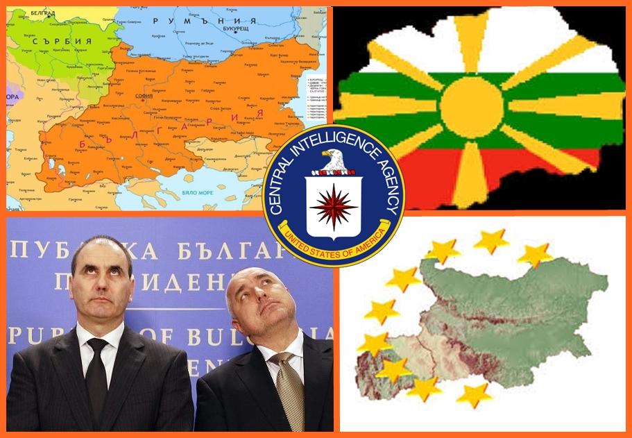 Македония на етническата карта се появи и ГЕРБ