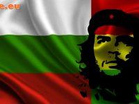 Free Bolivia и робска България