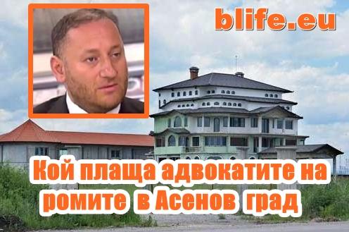 Градил Илия замък не килия Стефан Пройнов