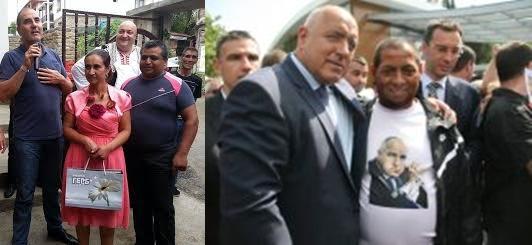 16 годишна Ромка без стаж с 1500 лева на месец ! Пенсионерка с 60 години стаж с 200 лева на месец !