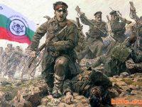 Бойният вик на Българина Stefan proinov Стефан Пройнов