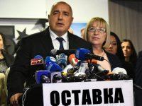 ОСТАВКА! 8 по Рихтер по скалата на гнева Стефан Пройнов