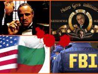 Според ФБР там от където идва Демокрацията престъпността се увеличава с 15%