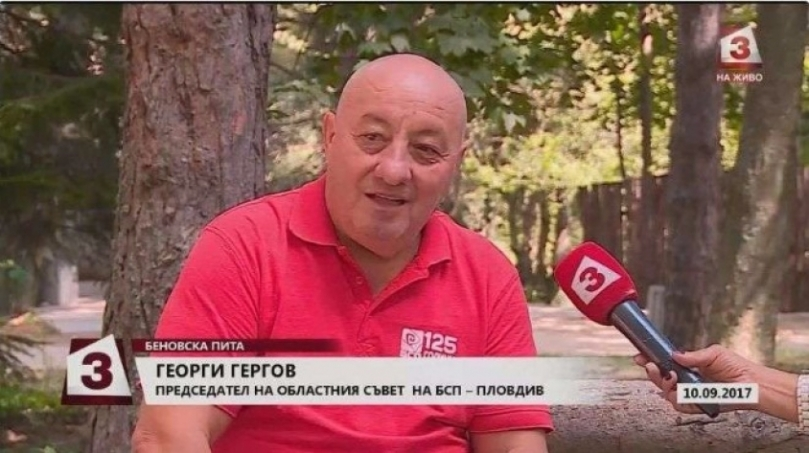 Георги Гергов  иска БСП