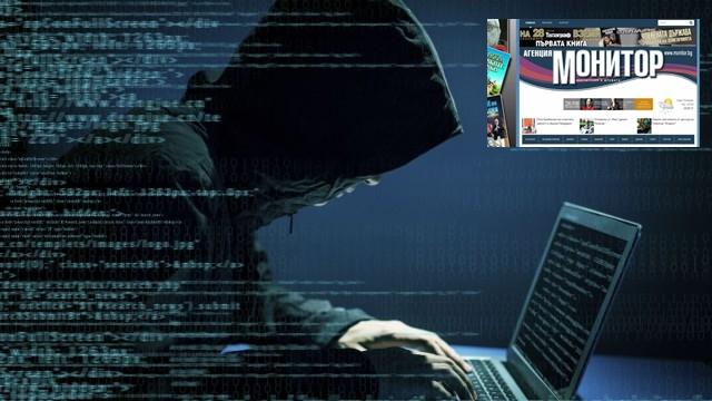 """Хакерска атака в агенция """"Монитор"""""""