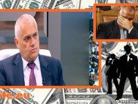 Долари затъмниха информацията за отвличането, мафията продължава