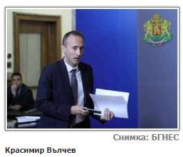 Тази Български много е трудна