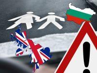 Великобритания – толерантност там и тук