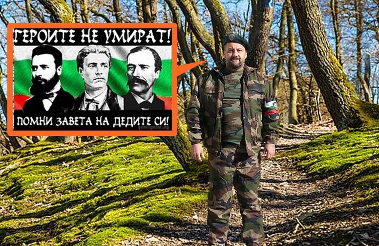 Стефан Пройнов: Българийо за тебе те умряха !