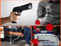 Мафията убива журналисти !