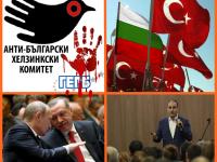 Ердоган започна масирани арести в Турция