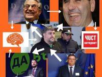 Спас Василев в схемата с соросоидите