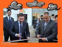 Сорос изостави Прокопиев и своите медии у нас !