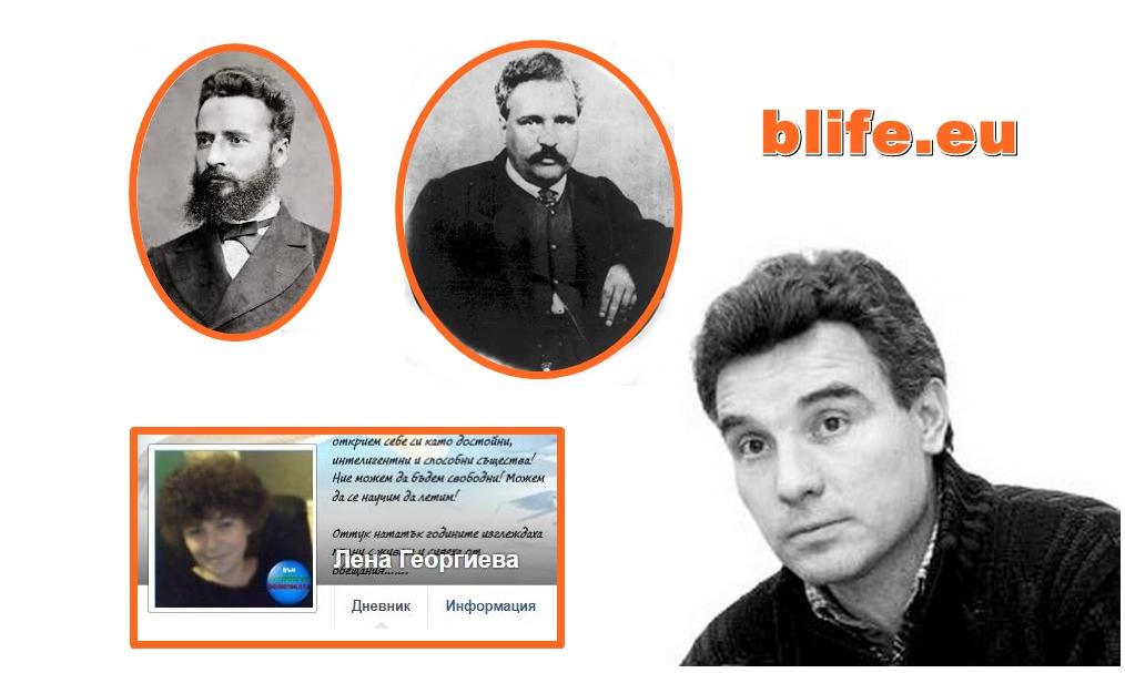 Ботев ни нарече идиоти, Славейков – мърши, дебили звучи доста меко днес!