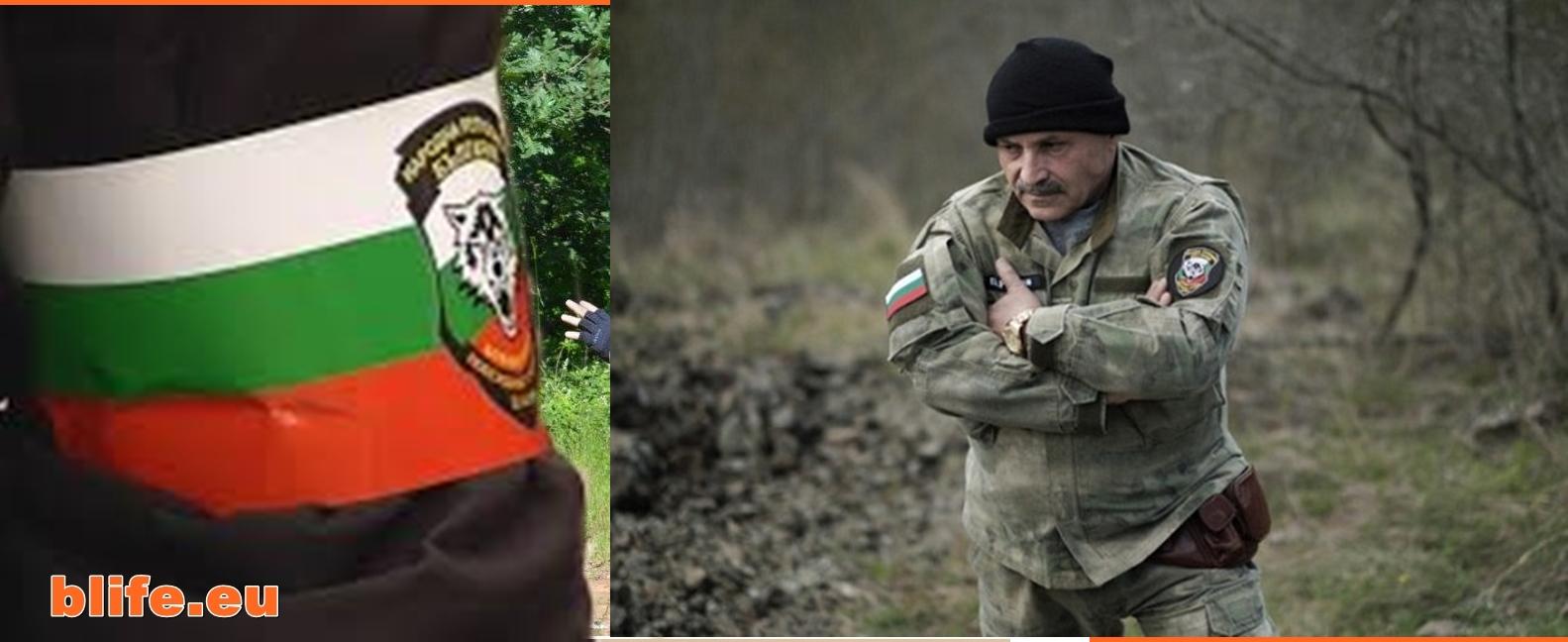 Изключителен репортаж на световна медия относно българските доброволчески патрули! Сподели за България!