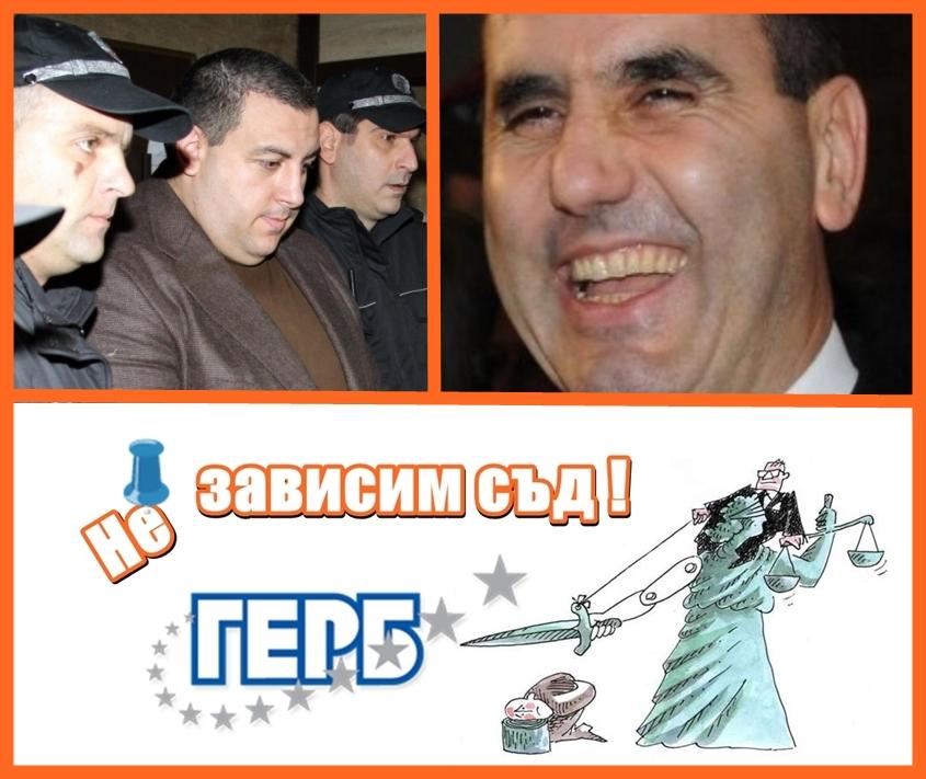 След делото срещу Тодор Живков това е първото политическо дело, което завършва с осъдителна присъда !