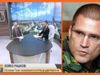 """Бойко Рашков в """"Тази сутрин"""" по БТВ намекна за случаят на Николай Цонев"""