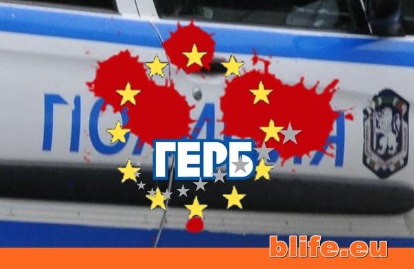 Въоръжена банда вилня снощи в София ! За всичко са виновни комунистите нали ?