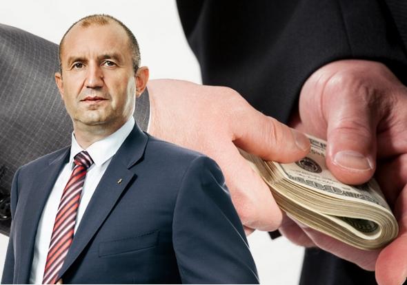 Румен Радев! И борбата с корупцията не случи на закон